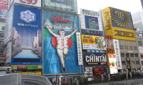 大阪高校偏差値