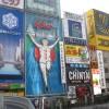 大阪府最新高校偏差値ランキング